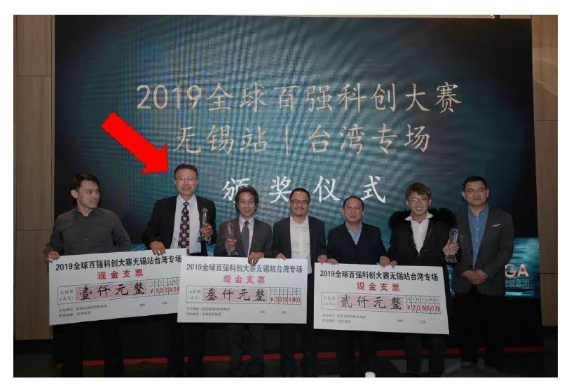 台灣百強-20200507